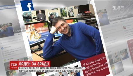 Тысячи евро в месяц и отсутствие регистрации агентства: СБУ рассказала подробности в деле Вышинского