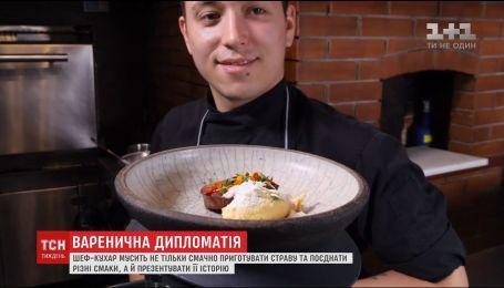 """Вперше за 120 років українська кухня потрапила в авторитетний рейтинг """"Michelin Guide"""""""