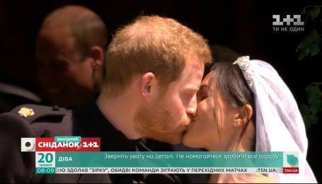 Ексклюзивних подробиці з весілля принца Гаррі та Меган Маркл