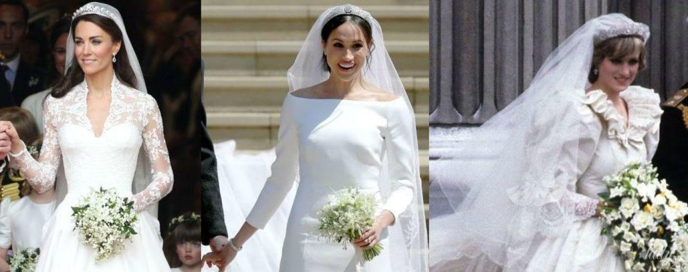 Три прекрасные невесты: Диана, Кэтрин и Меган в свадебных платьях