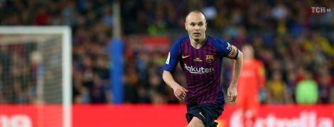 """""""Барселона"""" одержала скромную победу в последнем матче Иньесты"""