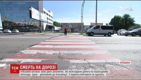 В Борисполе рейсовый автобус сбил двух школьниц на пешеходном переходе