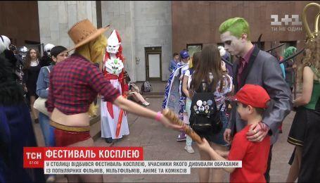 В столице состоялся фестиваль косплея Comic Con