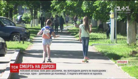 Двух девочек сбил автобус на пешеходном переходе в Борисполе