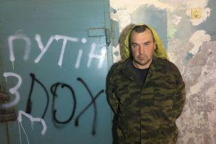 Українські бійці взяли в полон трьох бойовиків на Донбасі