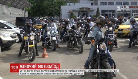 У Києві жінки влаштували власний байкерський заїзд