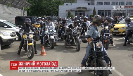 В Киеве женщины устроили собственный байкерский заезд