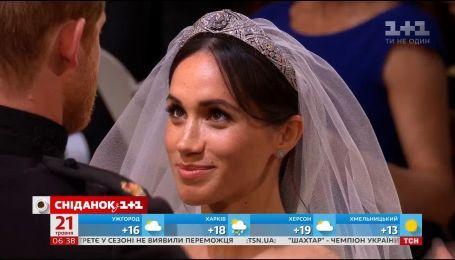 Сколько потратила и заработала на королевской свадьбе Великобритания