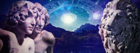 Что звезды нам пророчат: астропрогноз на 21-27 мая