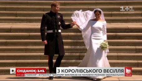 Королівське весілля: журналістка Валерія Ковтун поділилася враженнями від події
