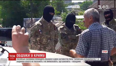 Російські силовику знову влаштували обшуки активістів у Криму