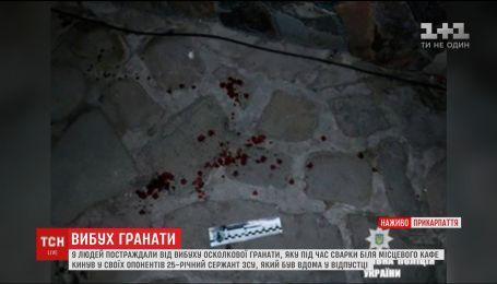 Військовий вирішував конфлікт за допомогою гранати на Івано-Франківщині