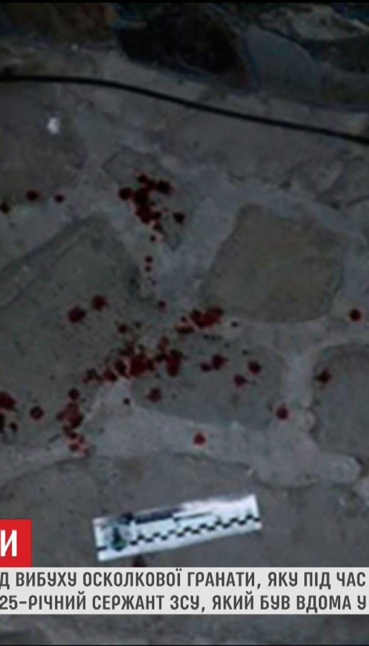 Военный решал конфликт с помощью гранаты на Ивано-Франковщине