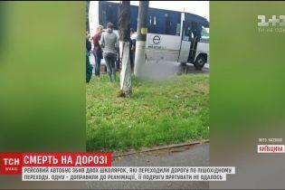 Автобус збив двох дівчат на пішохідному переході у Борисполі