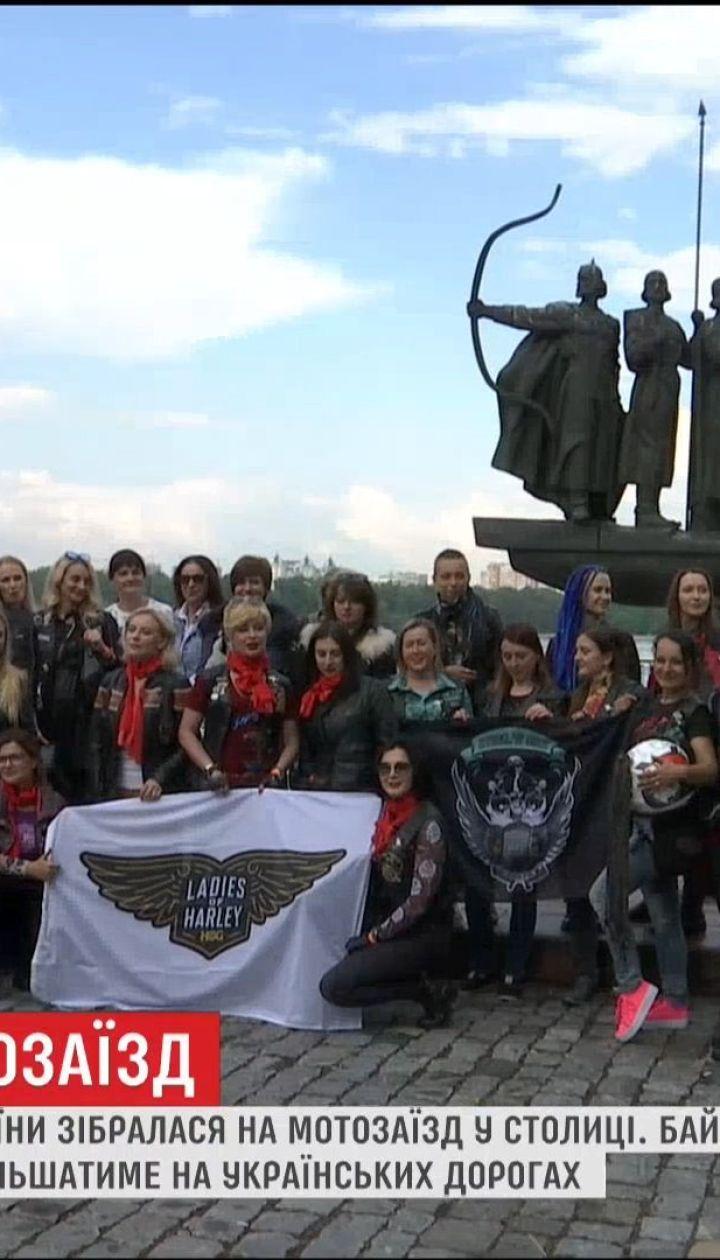 Женский мотозаезд состоялся в столице