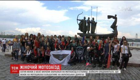 Жіночий мотозаїзд відбувся у столиці