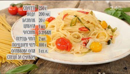 Паста с овощами - рецепты Сеничкина