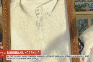 Уникальную коллекцию вышиванок семьи Ивана Франка показали во Львове