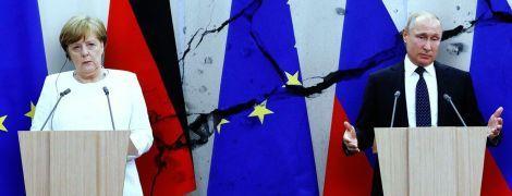 Україна і зустріч Меркель з Путіним