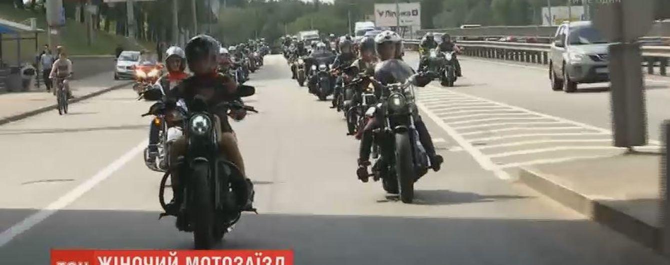 Столицею проїхалися сотні байкерок із усієї України
