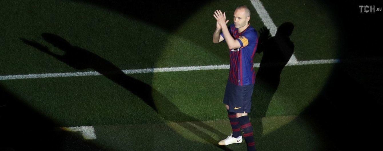 """Коли """"Барселона"""" у серці. Іньєста наодинці просидів на """"Камп-Ноу"""" до пізньої ночі"""
