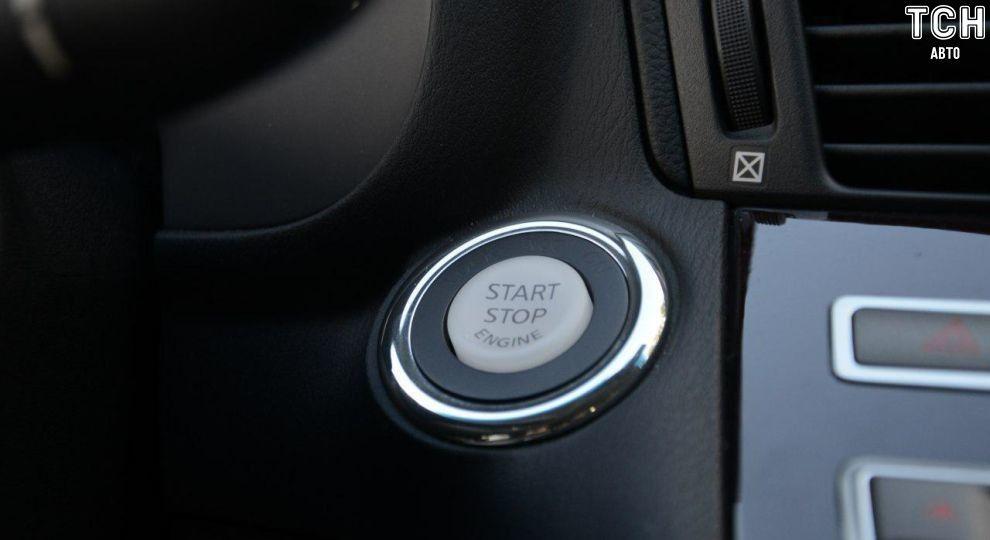 Бесключевой запуск двигателя опасен для водителей