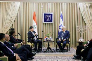 У Єрусалимі з'явилось нове посольство чергової країни