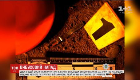 На Прикарпатье военный бросил гранату в толпу во время конфликта