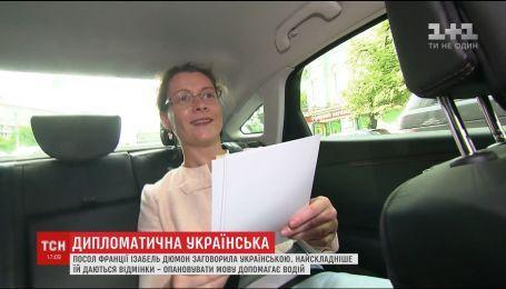 Уроки у викладачів та водія: посол Франції заговорила українською