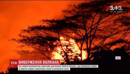 Извержение Килауэа: потоки вулканической лавы достигли Тихого океана