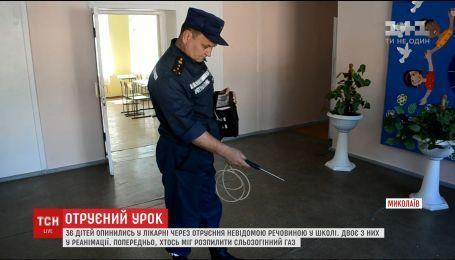 Правоохоронці обстежили школу Миколаєва, де десятки дітей отруїлись невідомою речовиною