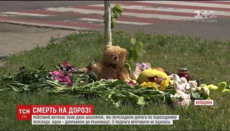 ДТП у Борисполі: водія автобуса забрали правоохоронці, аби уникнути самосуду