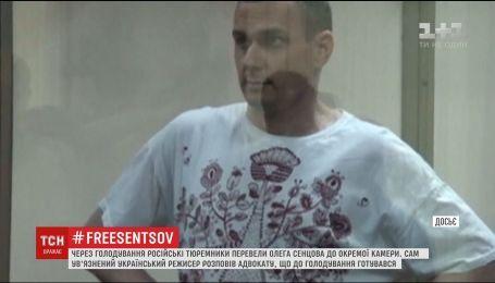 Восьмий день голодування: адвокат Сенцова розповів про стан засудженого