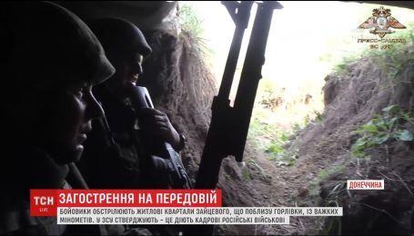 Бойовики третю добу обстрілюють мирних жителів Зайцевого із важких мінометів