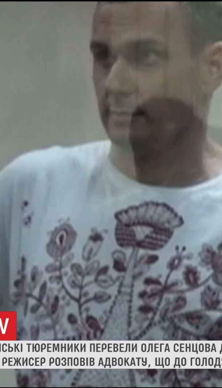 Восьмой день голодания: адвокат Сенцова рассказал о состоянии осужденного