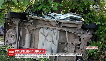 На трассе Николаев-Одесса произошла жуткая ДТП, есть погибшие