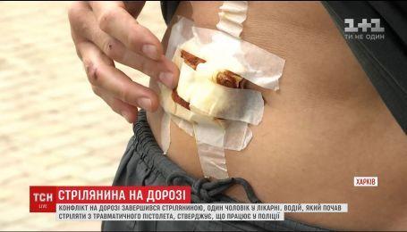 В Харькове стрельбой закончился конфликт двух водителей