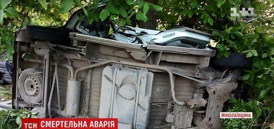 Аварія з 5 смертями на Миколаївщині: пасажири знайшли фатальний мікроавтобус на BlaBlaCar