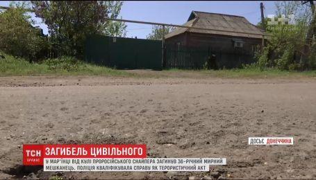 На Донеччині проросійський снайпер розстріляв мирного мешканця