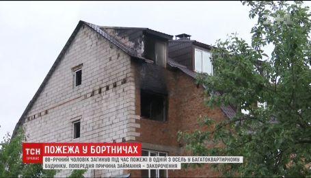 У київському передмісті Бортничі живцем згорів 88-річний чоловік