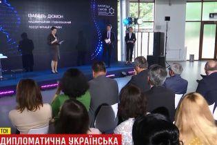 Посол Франції в Україні ошелешила знанням української мови