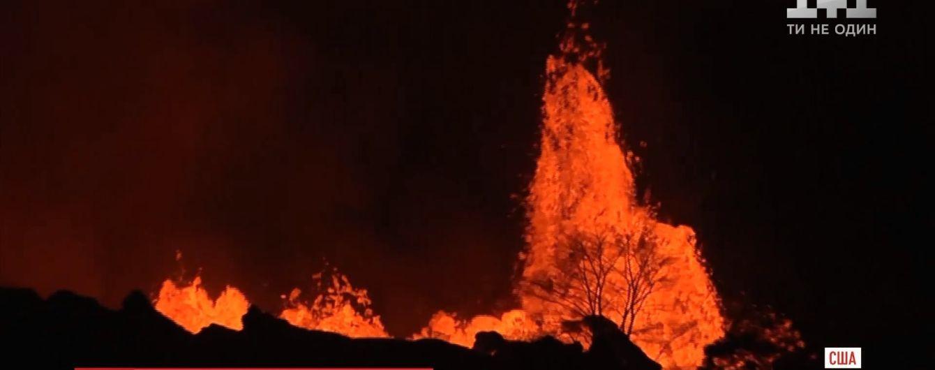 Виверження на Гаваях: складна реакція лави і океану створюють осколки скла і небезпечний газ