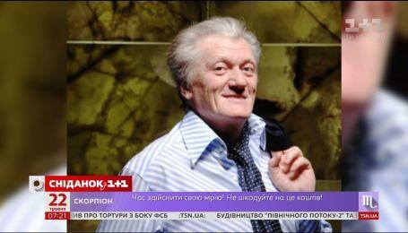 Його вірші знають напам'ять мільйони - сьогодні день народження Юрія Рибчинського
