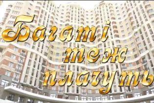 """Житловий комплекс """"Фундуклєєвський"""" люди добудували за власні гроші"""