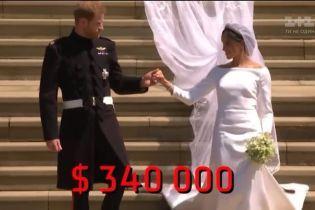 У скільки обійшлося весілля принца Гаррі та Меган Маркл