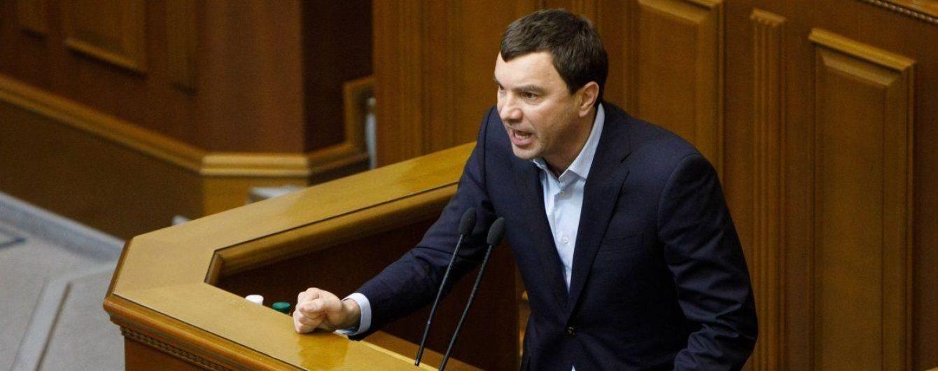 Нардеп выругался в Раде, призывая проголосовать за законопроект о развитии сельского хозяйства