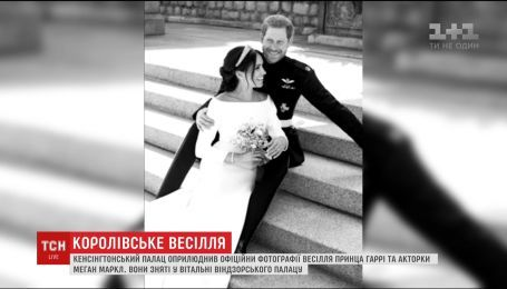 В Великобритании обнародовали официальные фото королевской свадьбы