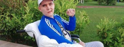 Доля Яна, трагедія якого сколихнула всю Україну, у руках небайдужих людей