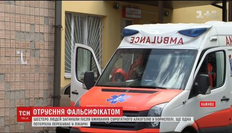 В Борисполе шесть человек погибли от суррогатного алкоголя