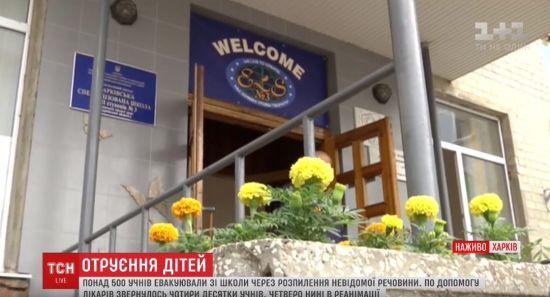 Прокуратура взяла під свій контроль розслідування масового отруєння дітей у школі Харкова
